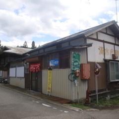 清水食堂の写真