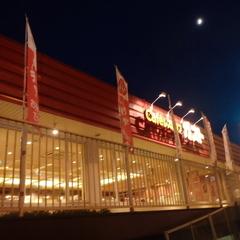 ガスト 高陽町店の写真
