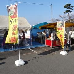 麺屋 じゃんく 伏見稲荷大社出張店の写真