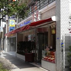 551蓬莱 福島店の写真