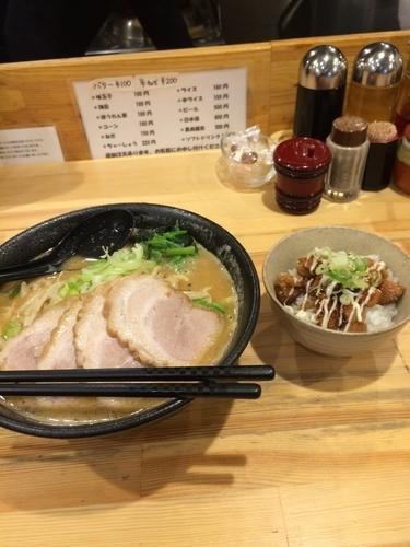 「味噌チャーシュー ランチ ミニチャーシュー丼」@ぼっけもんの写真