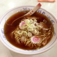 中華・洋食 三好弥の写真