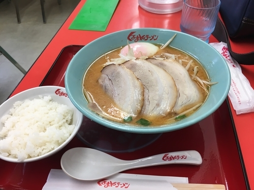 「味噌チャーシュー麺(3枚)¥790+温泉玉子¥110+サービス小」@くるまやラーメン 保谷新町店の写真