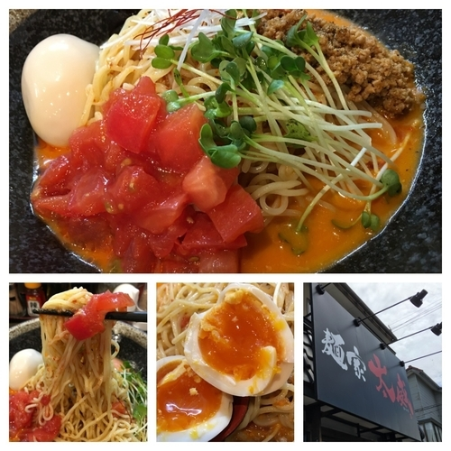 「冷やしトマト担々麺 830円、味玉クーポン無料」@麺家 太威の写真