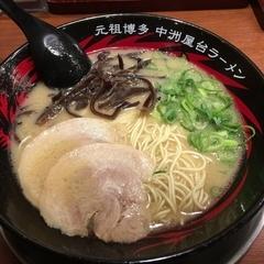 元祖博多中州屋台ラーメン一竜 大宮吉野町店の写真