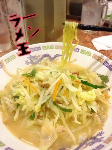 「タンメン¥600」@ラーメン王の写真