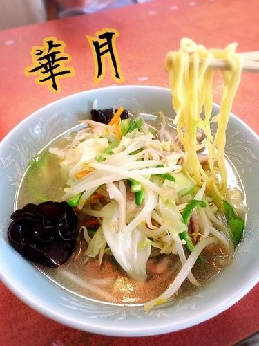 「タンメン¥520」@華月の写真
