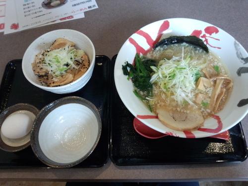 「究極の塩ラーメン800円」@らーめん 麺浜の写真