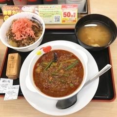 松屋 大船店の写真