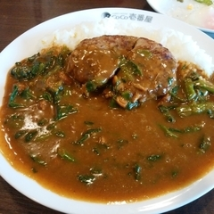 coco壱番屋 川越今福店の写真