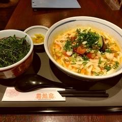 若鯱家 熊谷駅店の写真