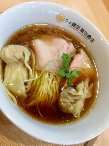 「わんたん入り醤油らぁ麺 ¥1100」@らぁ麺 飯田商店の写真