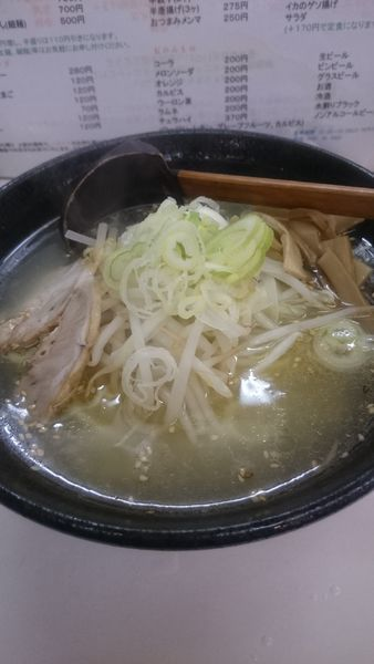 「塩ラーメン650円太麺(中太麺)」@らーめん みずきのの写真