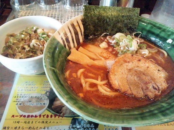 「激辛地獄ラーメン風神(780円)+豚ほぐし丼小(250円)」@麺や 璃宮の写真