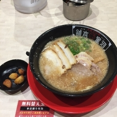 河童ラーメン本舗 生野巽店の写真