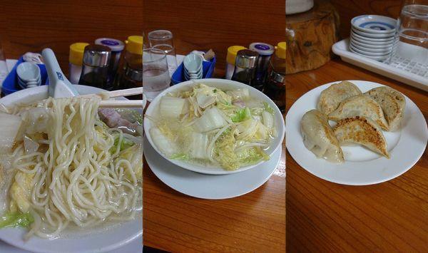 「『湯麺+餃子(¥650+350)』」@うな瀧の写真