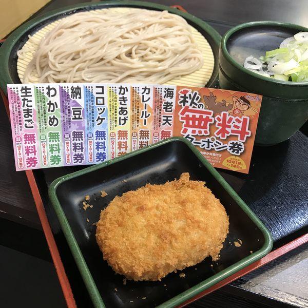 「もり(¥320)+コロッケ(クーポン)」@ゆで太郎 南青山一丁目店の写真