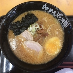 らあめん花月嵐 高坂サービスエリア店の写真