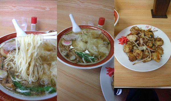 「『ワンタンメン+小供洋食(¥550+400)』」@仲よし食堂の写真