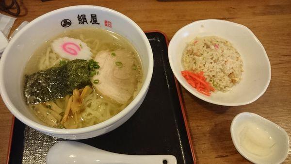 「ラーメン&半チャーハンセット840円」@絹屋の写真