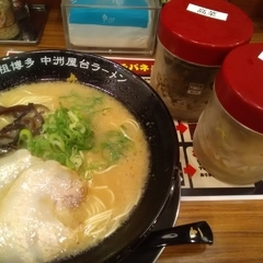 元祖博多中洲屋台ラーメン 一竜 野田山崎店の写真