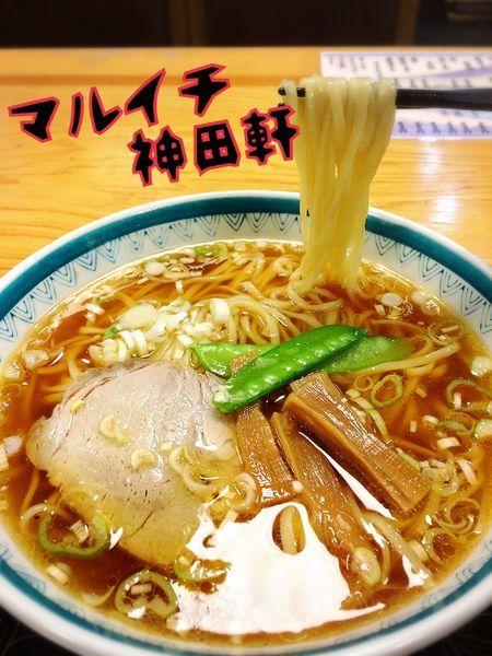 「ラーメン¥500」@マルイチ 神田軒の写真