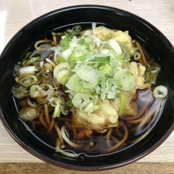 「たまねぎ(¥310)」@信濃路 平和島店の写真
