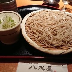 八兆屋 金沢駅前店の写真