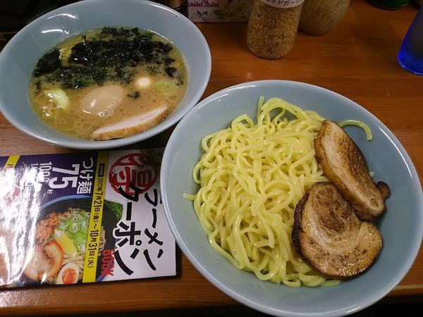 「つけ麺(醤油) +味玉(あぶりチャーシューサービス) ※㋗」@ラーメン くじら家の写真