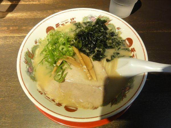 「ワカメラーメン(こってり・並)」@天下一品 新京極三条店の写真