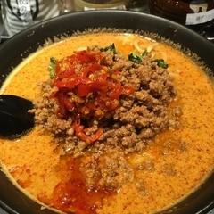 地獄の担担麺 天竜 本店の写真
