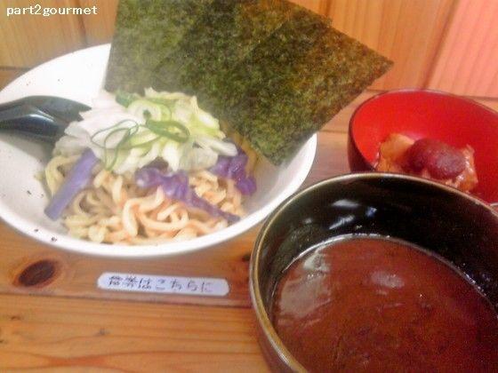 「超濃厚つけ麺 + 神豚チャーシュー (1,150円)」@麺屋 玲の写真