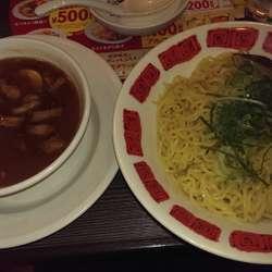 バーミヤン 稲城若葉台店の写真