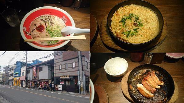 「鉄鍋ギョウザセット濃い味からの焼き替玉」@モヒカンらーめん 味壱家の写真