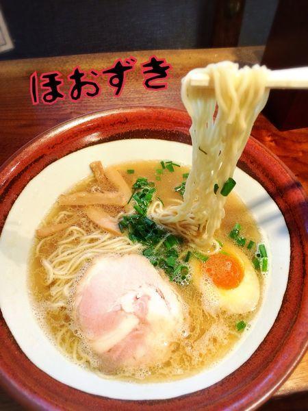 「淡口ラーメン¥700」@麺処ほおずきの写真