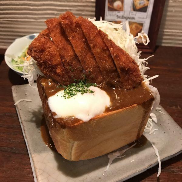 「カツカレージャンボトースト」@カフェ 呂久呂の写真