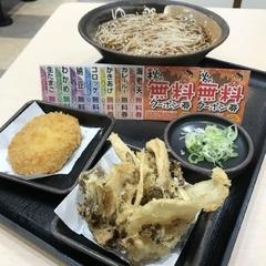 ゆで太郎 厚木西インター店の写真