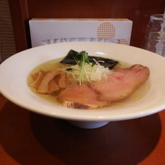 麺処 武壱の写真