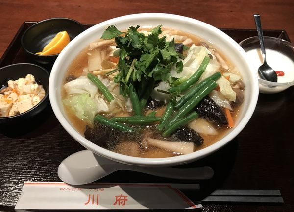 「野菜たっぷり刀削麺」@四川料理刀削麺 川府 日本橋店の写真