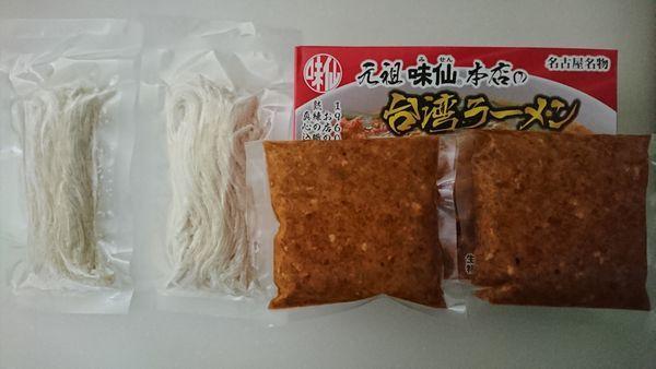 「台湾ラーメン (2食分) 1250円+消費税+送料 ※」@中国台湾料理 味仙 今池本店の写真