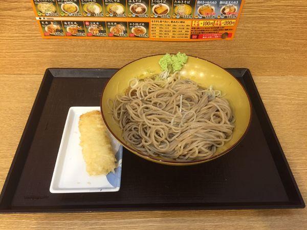 「ひやかけ・いか天」@いわもとQ 歌舞伎町店の写真