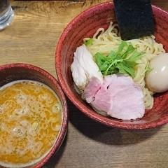麺処 三鈷峰の写真