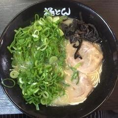 極とんラーメン とん匠 尾道駅前店の写真