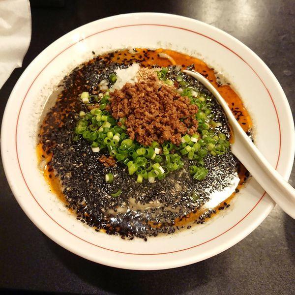 「黒ごま担々麺赤いツバメ  @850円 じゃらん限定コラボ」@辛いラーメン14の写真