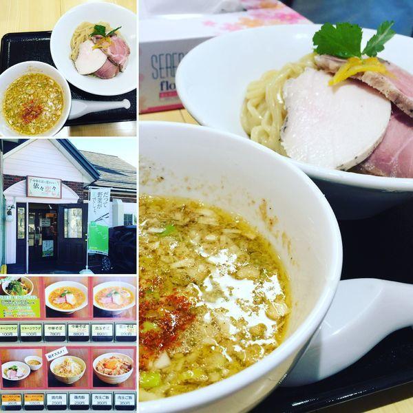 「鶏としそのつけ麺」@中華そば 依々恋々の写真
