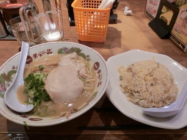 「チャーハン定食(980円)」@天下一品 新宿西口店の写真