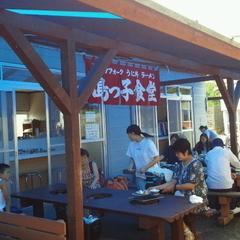 島っ子食堂の写真
