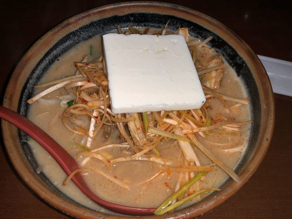 「肉ネギラーメン」@蔵出し味噌 麺場 田所商店 北名古屋店の写真