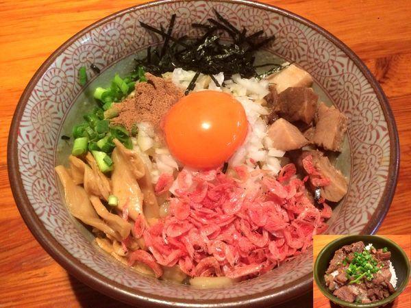 「海老まぜそば(850円)+牛スジ丼(330円)」@麺や 虎ノ道の写真