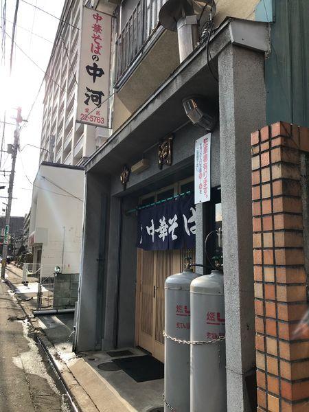「中華そば  600円」@中河の写真